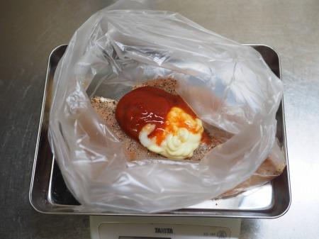 鶏むね肉のオーロラソース焼き039