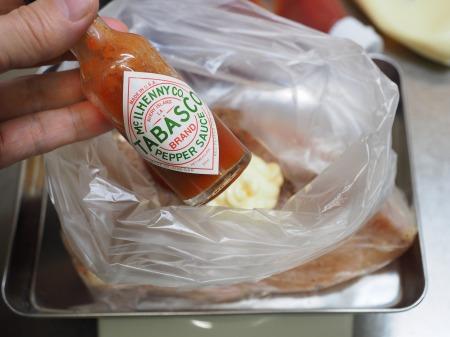 鶏むね肉のオーロラソース焼き038