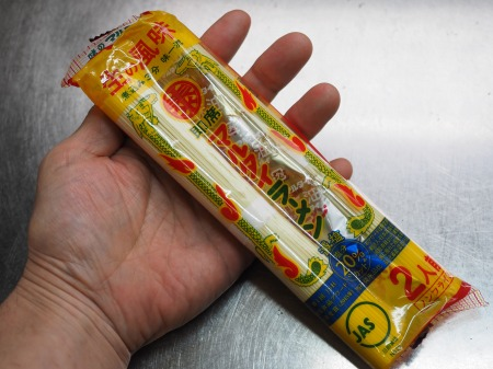 野菜たっぷりラーメン025