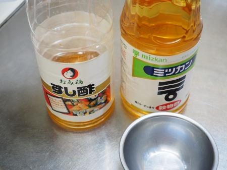 ボラの寿司酢締め刺身027
