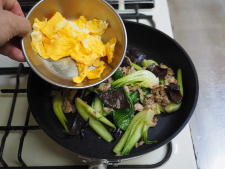 豚肉ときくらげの卵炒め木須062