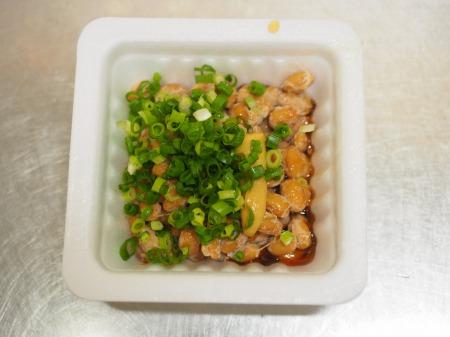 ヒラスの漬け刺身、漬け納豆051