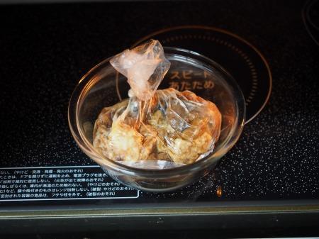 牛すじ煮込みアレンジカレー021