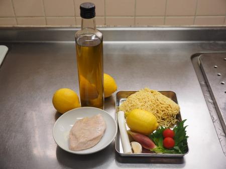 オリーブオイルとレモンの冷やし004