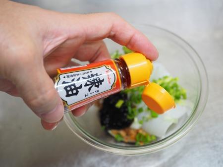 イカ刺身の磯納豆和え038