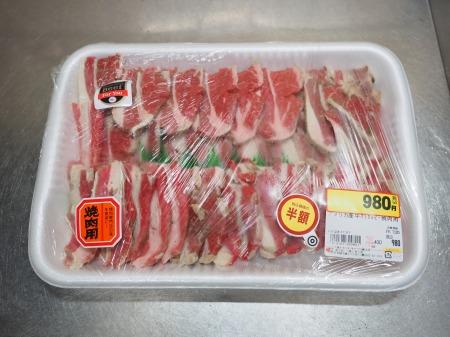 牛カルビのガーリック塩焼き021