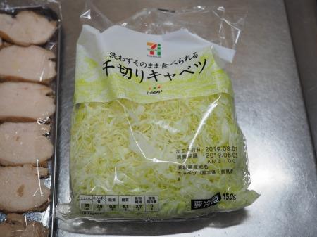 鶏むね肉のぽん酢蒸し冷凍042
