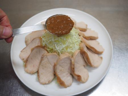 鶏むね肉のぽん酢蒸し冷凍045