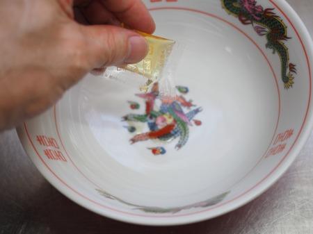 鶏むね肉のぽん酢蒸しと棒ラ043