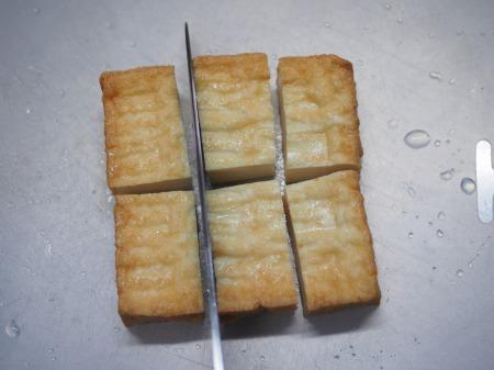 モチウオと厚揚げの煮付け026