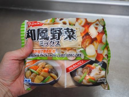 鶏むね肉と和風野菜のぽん酢058