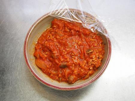 なすミートソース丼038
