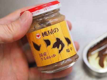 鶏むね肉のアンチョビ焼き、塩004