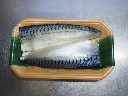 甘塩さばで焼きさば寿司038