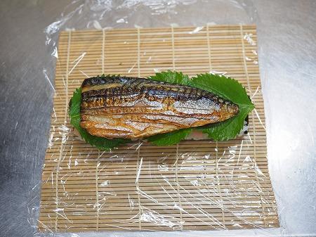 甘塩さばで焼きさば寿司065