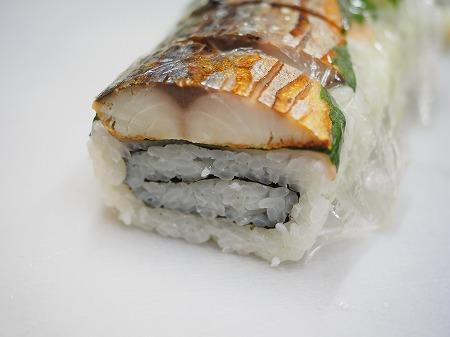 甘塩さばで焼きさば寿司079