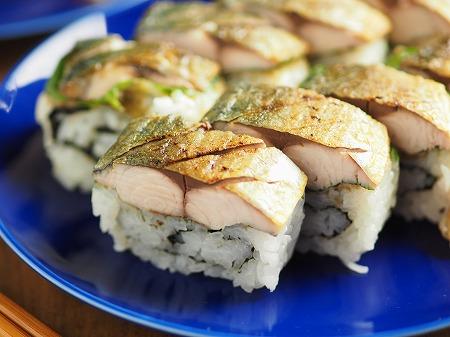 焼き鯖寿司012