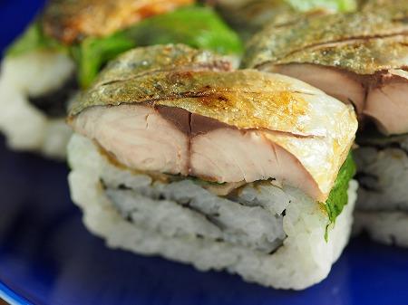 焼き鯖寿司025