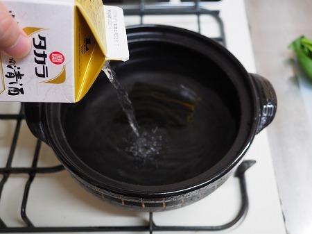 炙り鶏の水炊き035