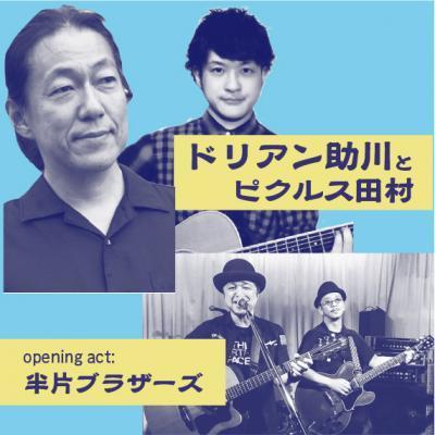 miyakejima_SNS_02_convert_20190329133425.jpg