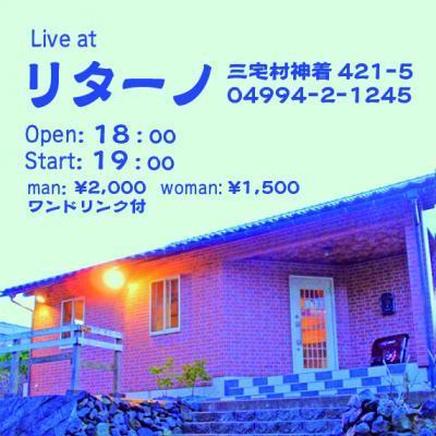 miyakejima_SNS_03_convert_20190329133444.jpg