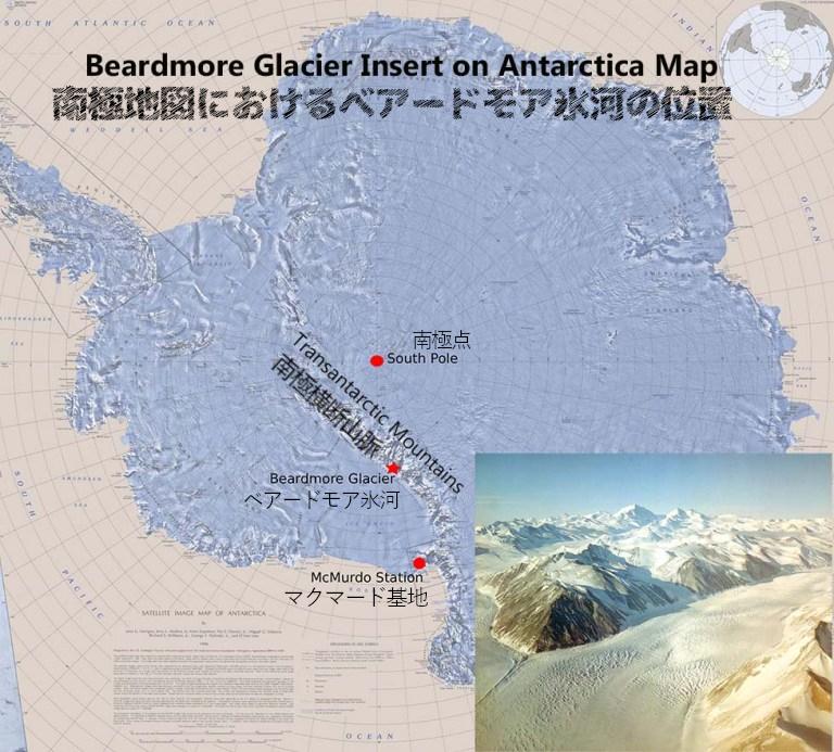 Beardmore-Glacier-1.jpg