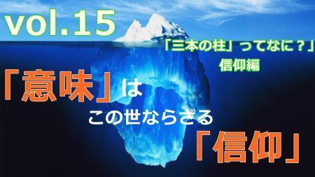 iceberg-underwater-wallpaper-wallpaper-1_convert_20190303123658.jpg