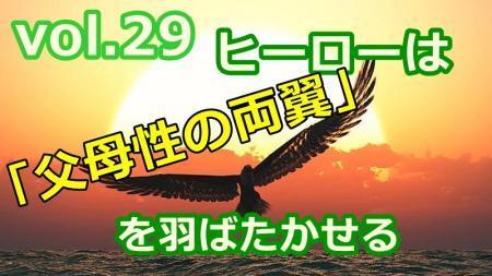 large-bird-flying-over-the-ocean-at-sunset_8001_convert_20190331132841.jpg