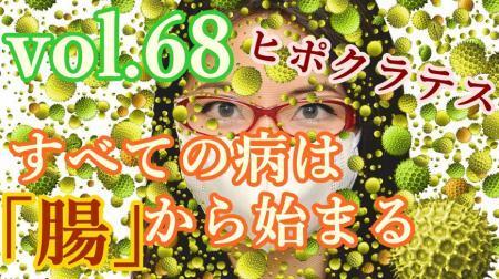 p15-hay-fever-slider-20140323-870x489_convert_20190629110941.jpg