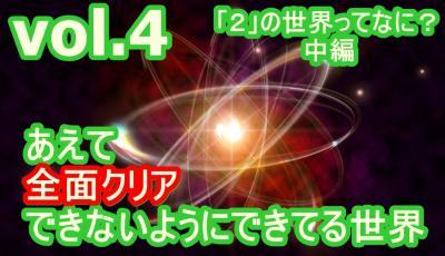 quantum-physics_convert_20190209101016.jpg