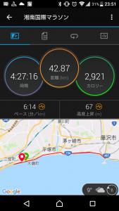 Screenshot_20181205-235143.png