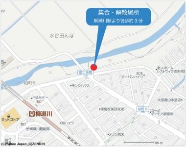集合・解散場所map