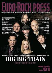 Euro Rock Press 81