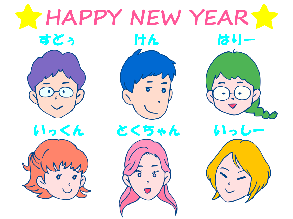 39_newyear.png