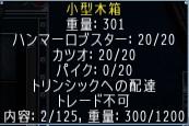 20181017_01.jpg