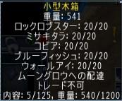 20181018_03.jpg