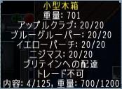20181019_01.jpg