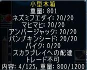 20181020_02.jpg
