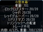 20181021_02.jpg
