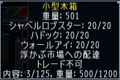20181027_01.jpg