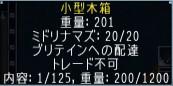 20181030_02.jpg