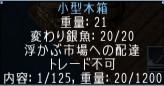 20181104_08.jpg