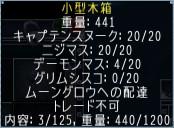 20181105_02.jpg