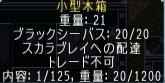 20181108_02.jpg