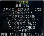 20181208_15.jpg