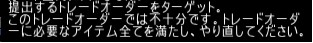 20181225_01.jpg