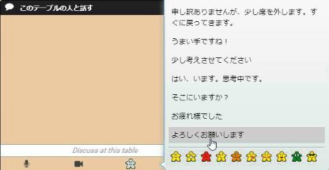 BGA_12.jpg