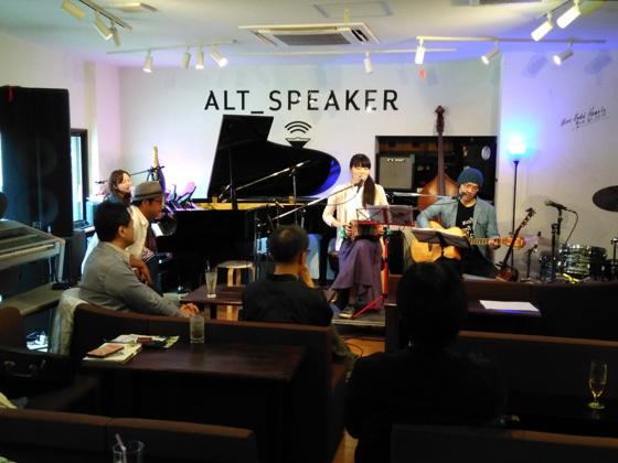 ALT_SPEAKER