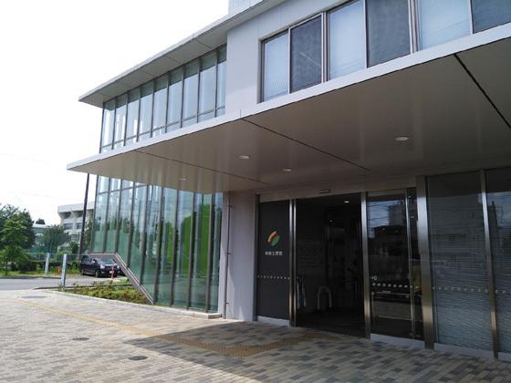 三芳町立中央公民館