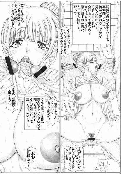 iroha_10.jpg
